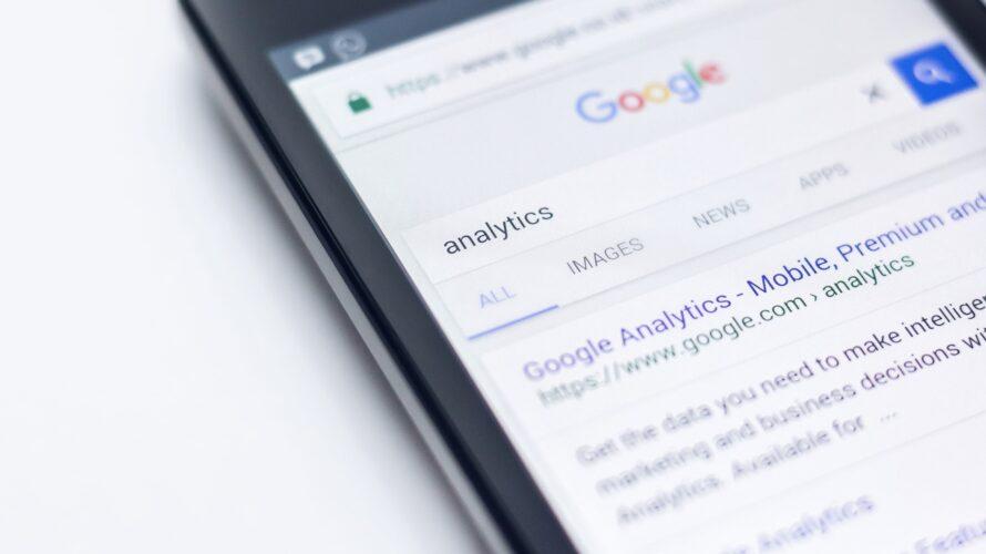 Google検索結果に表示される不正なページを報告する主な窓口